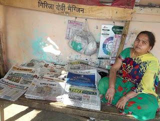 अख़बारों के सहारे बदली ज़िन्दगी