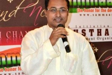 गीत-गजल संग्रह की पाण्डुलिपि खो जाने पर बहुत दुःख पहुंचा : डॉ. अनिल सुलभ, अध्यक्ष, बिहार हिंदी साहित्य सम्मलेन