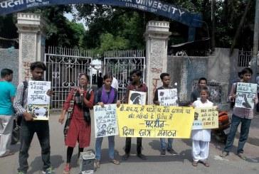 बी.एच.यू. की छात्राओं पर हुए पुलिसिया दमन के खिलाफ दिशा छात्र संघटन ने किया विरोध प्रदर्शन