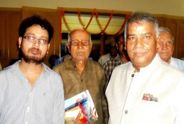 आचार्य रामचंद्र शुक्ल जयंती पर कवि श्री हरिश्चंद्र प्रसाद 'सौम्य' की काव्य-पुस्तक 'अंतर्प्रवाह' का हुआ लोकार्पण
