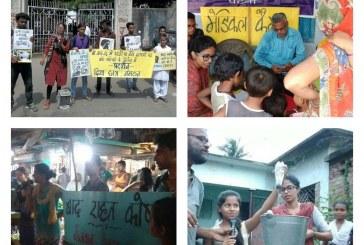 बेटियों- लड़कियों के हक़ की लड़ाई लड़ना चाहती हूँ : वारुणी पूर्वा, समाजसेविका एवं छात्रा