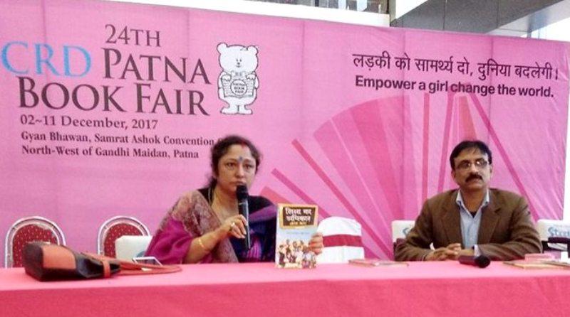 औरत को आज भी सीता की तरह अग्निपरीक्षा देनी पड़ती है : ममता मेहरोत्रा, लेखिका, समाजसेविका एवं प्राचार्या (डी.पी.एस.वर्ल्ड)
