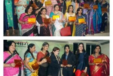 बढ़ता बिहार-बदलता बिहार कार्यक्रम में बिहार की 85 महिलाएं की गयीं सम्मानित