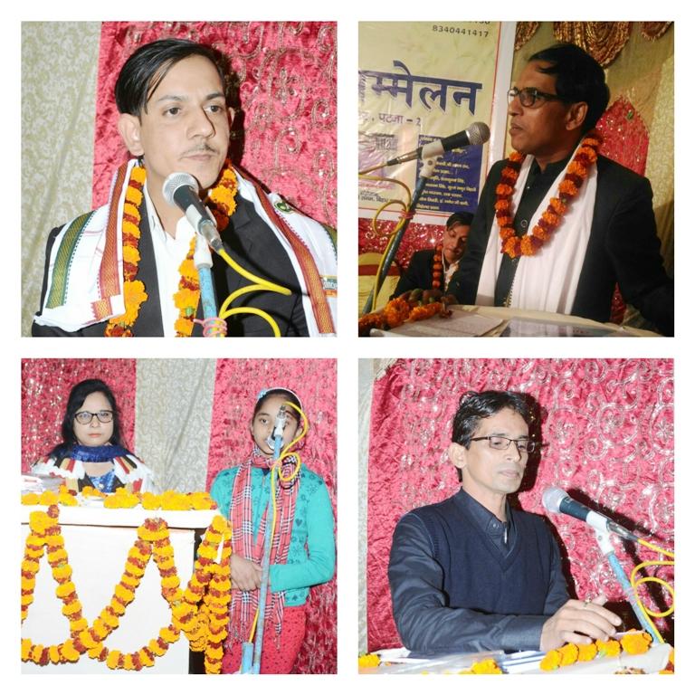 'राष्ट्रीय कवि-संगम', बिहार के प्रथम सम्मलेन में 50 से भी अधिक कवियों ने बहाई काव्य-धारा