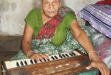 मानो तो मैं गंगा माँ हूँ ना मानो तो बहता पानी : पूर्णिमा देवी, 75 वर्षीया वयोवृद्ध गायिका व संगीतज्ञ