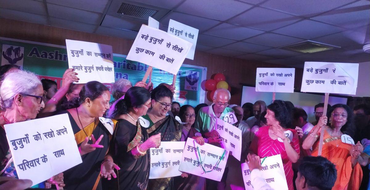 ओल्ड एज होम 'आश्रय' के स्थापना दिवस समारोह पर बुजुर्गों ने किया रैम्प वॉक
