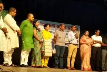 लघुकथा सम्मलेन के साथ तीन दिवसीय 'प्रेमनाथ खन्ना स्मृति समारोह' का हुआ आगाज