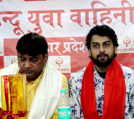 सनातन धर्म व संस्कृति के प्रति जागरूकता हेतु 'हिन्दू युवा वाहिनी' ने किया बिहार में संगठन विस्तार