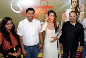 चैती छठ पर रिलीज हो रही है बॉलीवुड फिल्म 'जय छठी माँ'