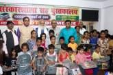 """पटना के पुरानी जक्कनपुर में खुला निशुल्क """"संस्कारशील पुस्तकालय"""""""