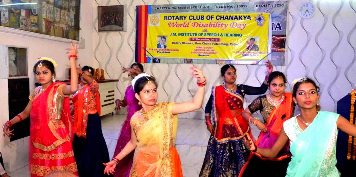 रोटरी चाणक्या ने दिव्यांग बच्चों के साथ विश्व दिव्यांग दिवस मनाया
