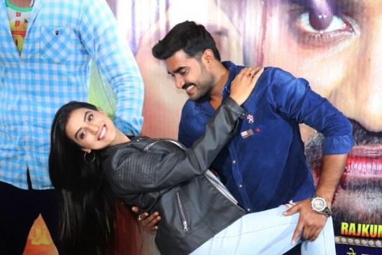 वैलेंटाइन वीक में रिलीज हो रही है भोजपुरी फिल्म 'लैला-मजनू'