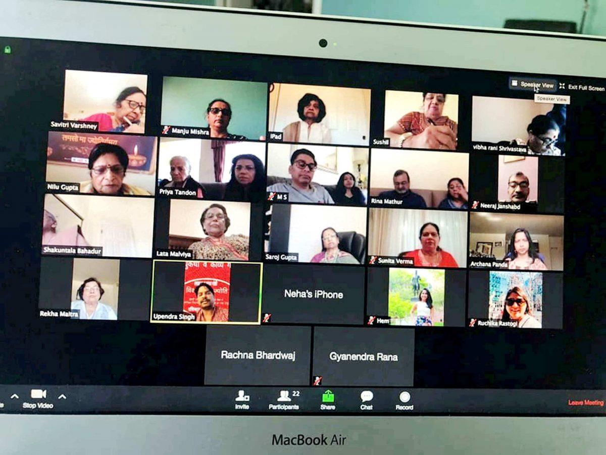विदेशों में भी हो रही हैं वर्चुअल साहित्यिक गोष्ठियां : विभा रानी श्रीवास्तव, अध्यक्ष, लेख्य-मञ्जूषा