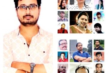 भाजपा कला एवं संस्कृति प्रकोष्ठ, विरासत विभाग की 21 सदस्यीय प्रदेश टीम का हुआ गठन