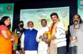 विरासत सम्मान समारोह में सम्मानित हुईं बिहार की कला विभूतियाँ