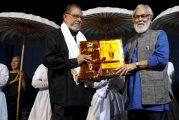 पटना में मंचित हुआ पद्मश्री रतन थियाम निर्देशित