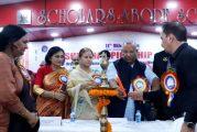 सम्पन्न हुई 11वीं बिहार राज्य वुशू मार्शल आर्ट प्रतियोगिता